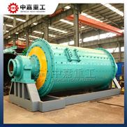环保节能球磨机用于铅锌矿生产线|中嘉节能球磨机在资源利用方面效率高