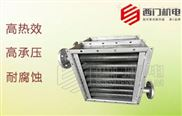 SEMEM_SLZ 空气热交换器 结构紧凑 便于安装