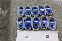 韩国ROTAC多通道滑环大量现货