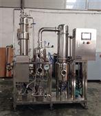 大型降膜蒸发器电耗低