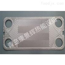 板式換熱器膠墊為什麼會失去密封效果