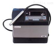 小字符噴碼機