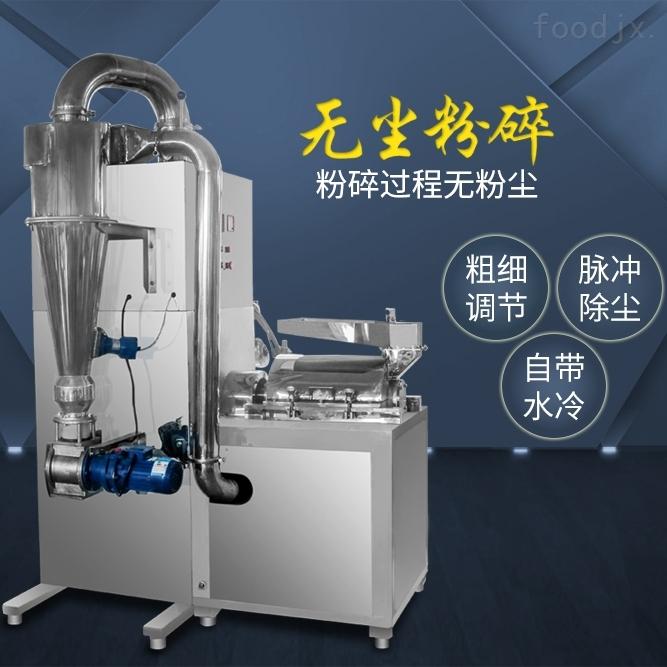 广东新型二代超微粉碎机 大型机组超细