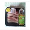 肉制品气调保鲜包装机