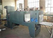 勻質板熱收縮機