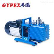 英鹏 SHZ型循环水真空泵SHZ-IIIB