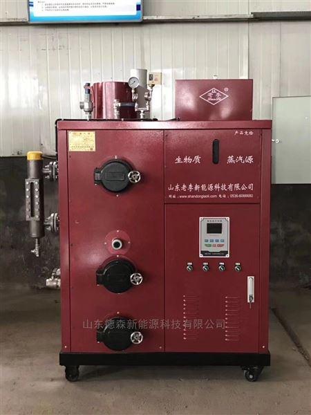 全自动燃油蒸汽发生器特征
