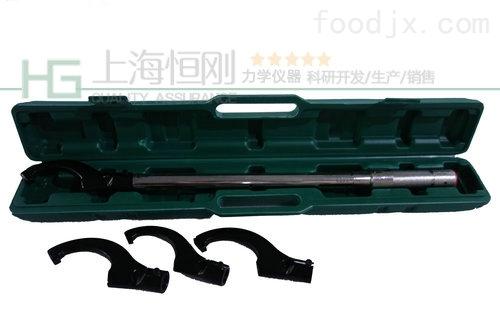 1-4000N.m勾型头预置扭矩扳手工具生产厂家