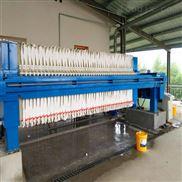环保污水处理辅助设备_压滤机
