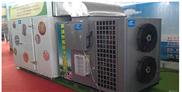 高溫熱泵臘腸烘干機