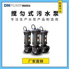 施工抽水潜水排污泵