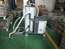 YX-7500S吸銅屑工業移動式吸塵器