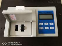 科研级高精度土壤肥料养分检测仪