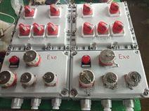BXX鋁合金防爆檢修插座箱
