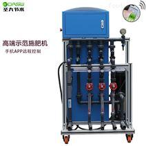 甘蔗施肥机型号 可对接物联网的水肥一体机