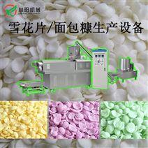 濟南林陽面包糠雪花片生產機械設備