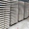 A级匀质保温板供应商
