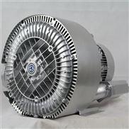 真空吸负压风机 旋涡气泵