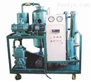 HHMSJ系列雙級高效真空濾油機