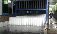 3吨直冷式块冰机