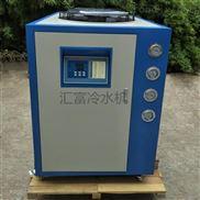 PVC塑料生产线专用冷水机 水循环冷却机