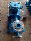 不锈钢磁力自吸泵杰力信泵业优质产品