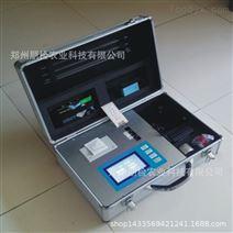 土壤微量元素测定仪的检测项目