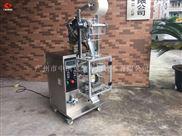 ZK-60F-包装设备_金属粉末自动包装机优势供应