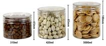 深圳励升包装制品食品罐包装罐密封罐塑料罐