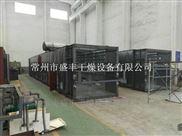 DW-活性炭颗粒带式烘干机