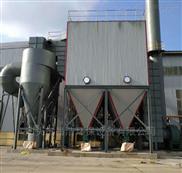 專業生產 鍋爐除塵器 處理風量大