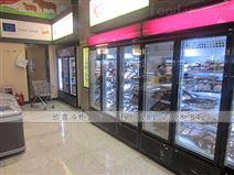 保鮮冷藏柜多少錢浙江哪里有直營店