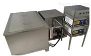 UNI-MT550CR多槽超聲波清洗機