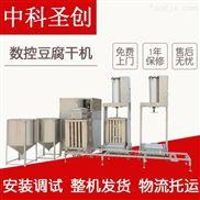 芜湖豆干生产线设备 全自动豆干机厂家培训
