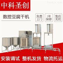 蕪湖豆干生產線設備 全自動豆干機廠家培訓