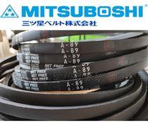 日本三星MITSUBOSHI 大牧人风机皮带 A89