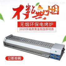 廠家直銷 河北電燒烤爐 烤串商用家用均可