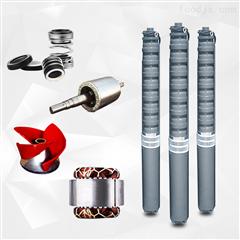 QJRQJR-不锈钢耐热水井泵