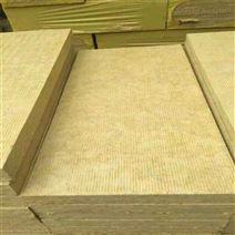 优质阻燃岩棉板厂家推荐