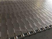 宁津链板式不锈钢输送带生产厂家