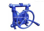 隔爆型手动隔膜泵
