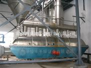 ZLG-硼酸振动流化床干燥机