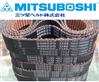 日本三星MITSUBOSHI袜机皮带S3M同步带