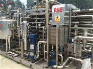 回收乳制品加工设备 饮料成套设备
