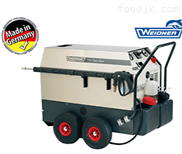 飽和高壓蒸汽清洗機 DAS200/300