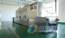 中联热科金银花智能烘干机省时省电节能环保