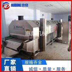 HDSD-2000羊肚菌隧道液氮速冻机
