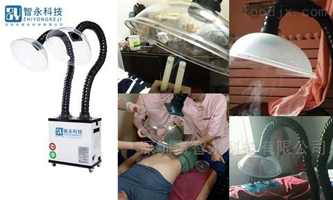 激光打標木材煙塵異味處理凈化器