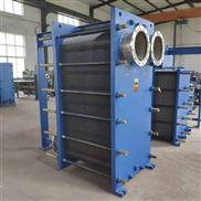 出售換熱器二手150平方不銹鋼板式換熱器低價處理