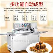 自动成型印花机可定制模具月饼成型机